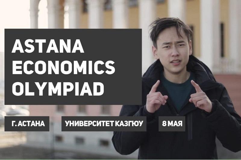Олимпиада ВШЭ